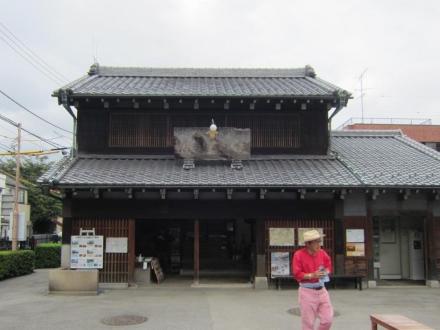 旧吉田屋商店①