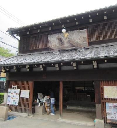 旧吉田屋商店②