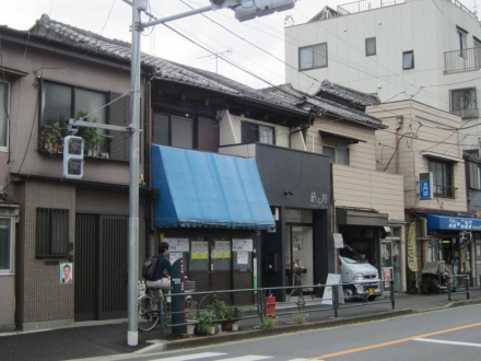 三崎坂の街並み①