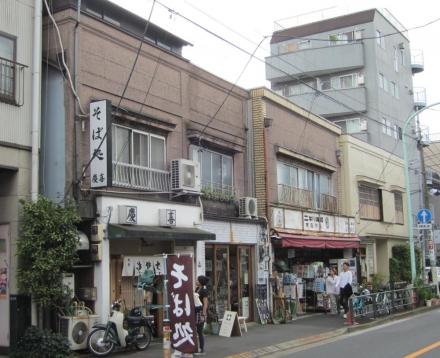 三崎坂の街並み②