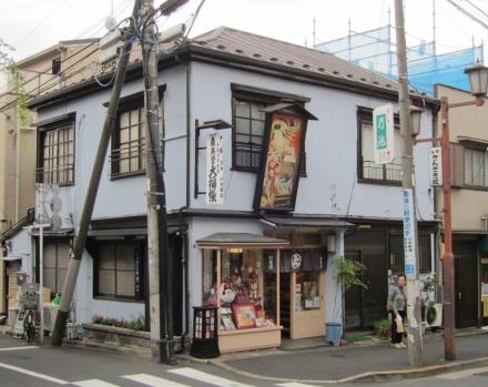 三崎坂沿いの建物⑭ いせ辰