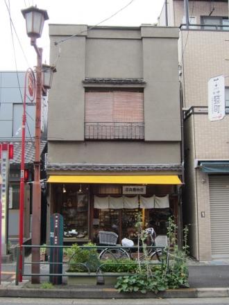 三崎坂沿いの建物⑮ 平井履物店