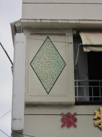 牧野米店②