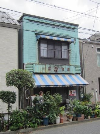 榊原商店①