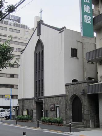 日本基督教団芝教団①