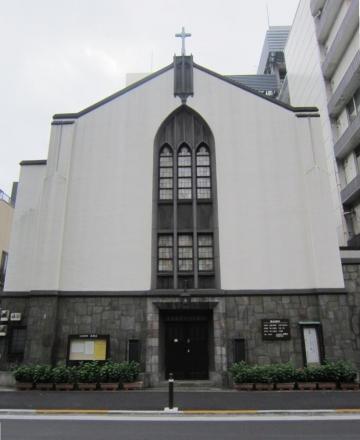 日本基督教団芝教団②