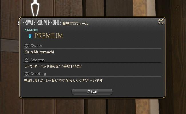 きりん部屋2