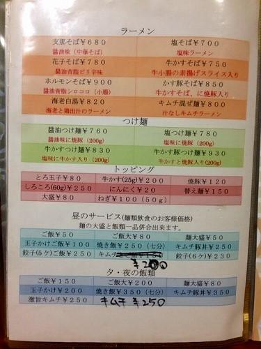 s-2014-08-15 20.15.43