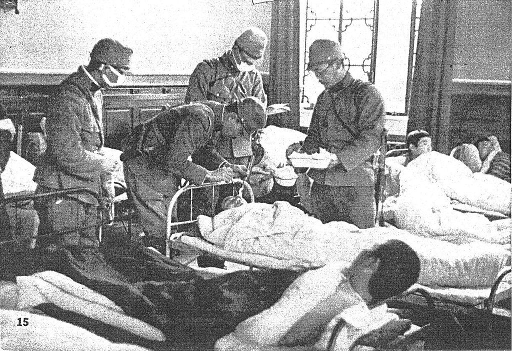 1024px-Field_hospital_of_Nanking.jpg