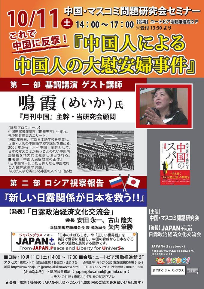 2014-10-03.jpg