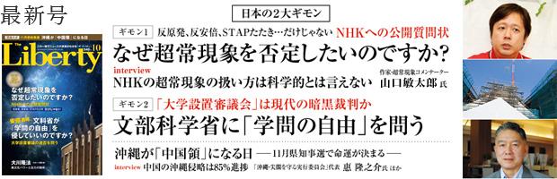 moku201410.jpg