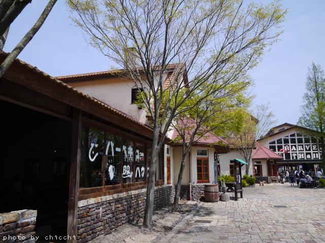 ajiwai-village-6.jpg