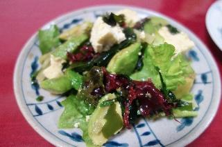 アボカドと豆腐のサラダ223
