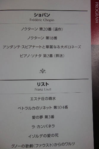 プログラム302