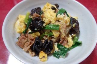 豚肉ときくらげの卵炒め416