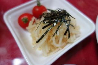 大根サラダ615