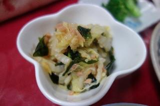 ツナと白菜の甘酢サラダ819