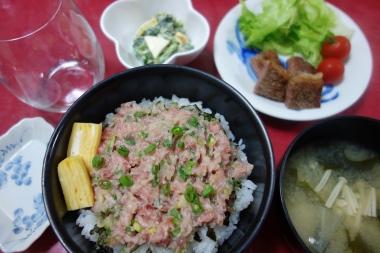 ネギトロ丼916