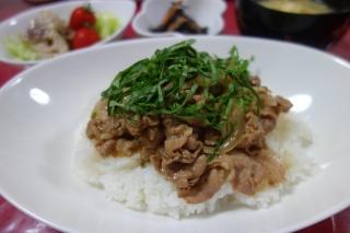 豚のシソバター丼1001