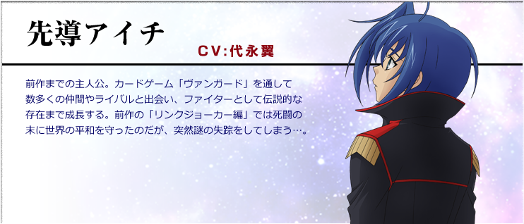 anime-lm-aichi.png