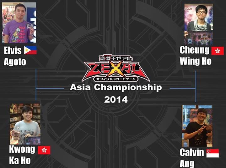 asia-cs-2014-best4.jpg