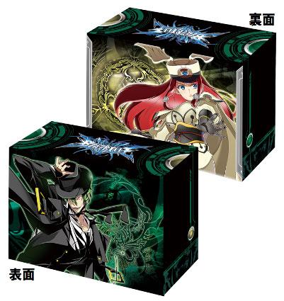 blazblue-deckcase-hazama-and-tsubaki.jpg