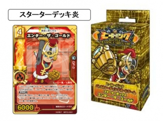 hero-bank-battle-card-game-enter-the-gold-deck.jpg