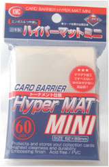 kmc-hyper-mat-mini-clear.jpg