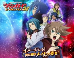 lm-anime-offical-site-20140317.jpg