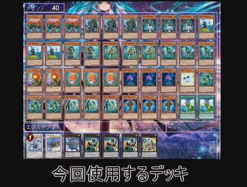 shinra-loop2.jpg