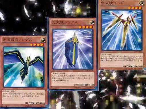 starseraph-deck-2.jpg