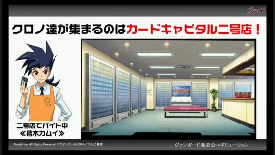 カードキャピタル二号店