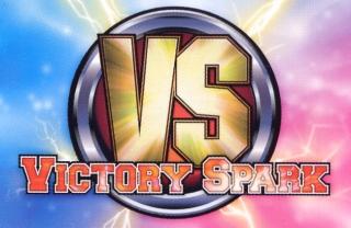 victory-spark-logo.jpg