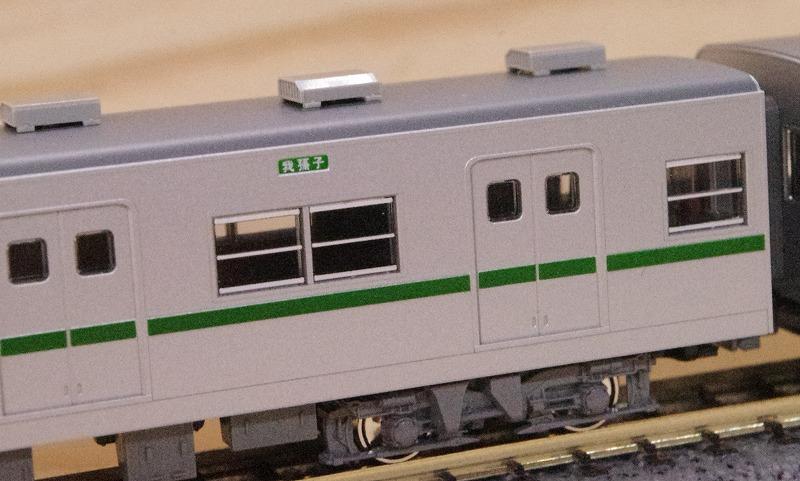 s-千代田線3