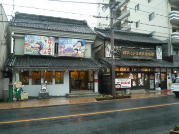 20140812_赤塚不二夫会館