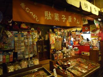 20140812_駄菓子屋