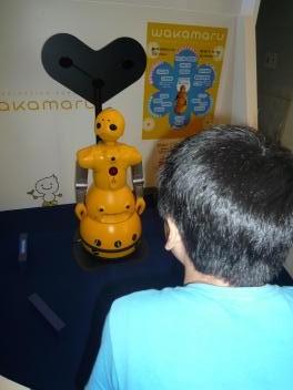 20140824_黄色いロボット