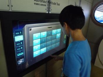 20140824_試験数字タッチ