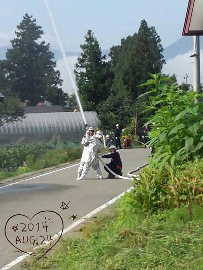 2014-08-25-09-00-57_deco.jpg