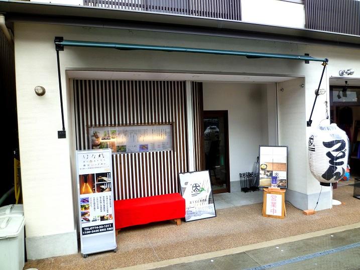 中村製麺店1