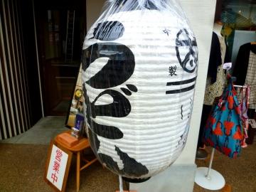中村製麺店6
