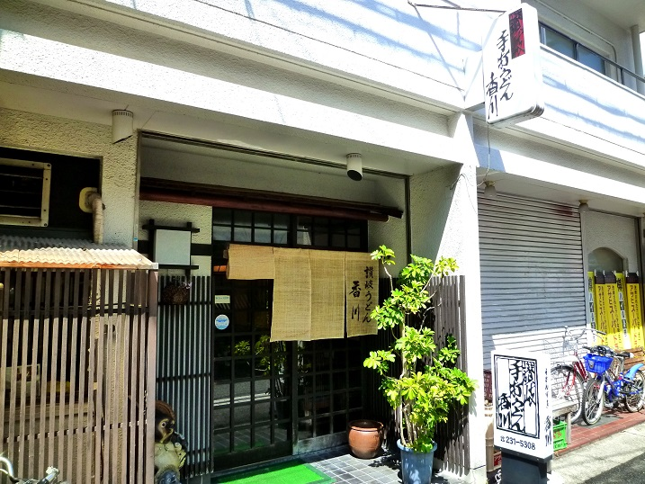 香川ざるうどん7