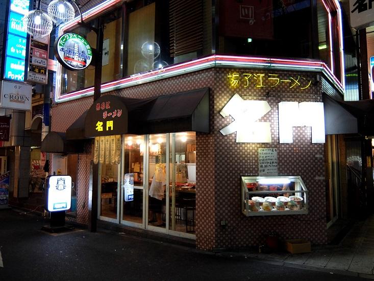 揚子江店1