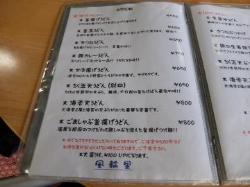 DSCF9328.jpg