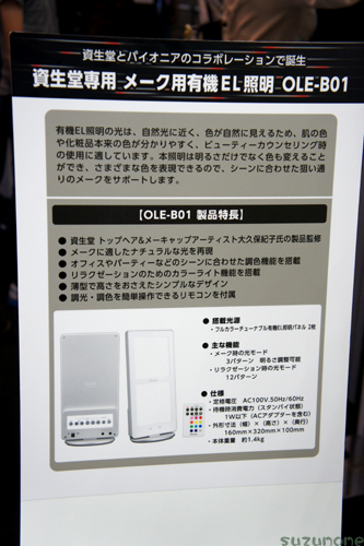 141011s.jpg