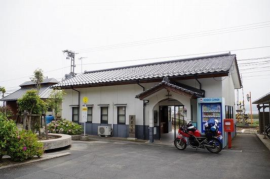 秋鹿町駅 1