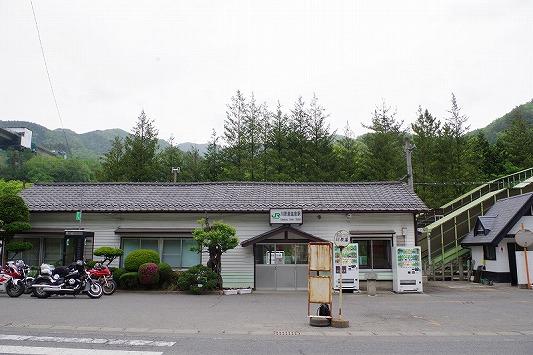 川原湯温泉駅 1