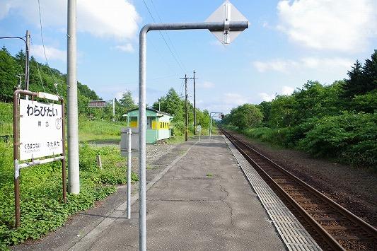 蕨岱駅 4