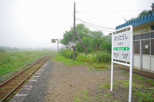 初田牛駅 3