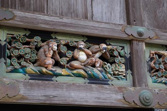 神厩舎 1
